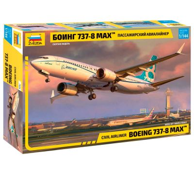 Пассажирский авиалайнер Боинг 737-8 MAX масштаб 1:144 ZV7026, фото 1